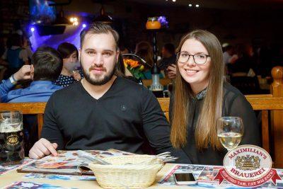 Plazma, 26 января 2017 - Ресторан «Максимилианс» Казань - 012