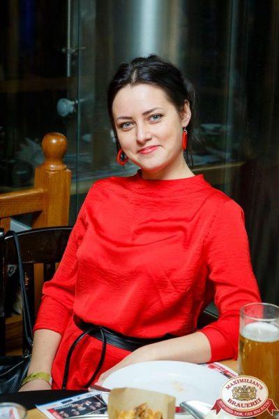 Plazma, 26 января 2017 - Ресторан «Максимилианс» Казань - 015