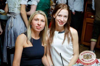 Plazma, 26 января 2017 - Ресторан «Максимилианс» Казань - 020
