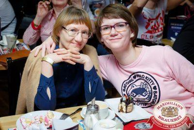 Plazma, 26 января 2017 - Ресторан «Максимилианс» Казань - 022
