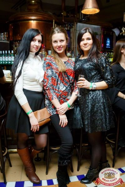 Plazma, 26 января 2017 - Ресторан «Максимилианс» Казань - 023