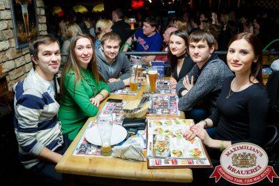 Plazma, 26 января 2017 - Ресторан «Максимилианс» Казань - 032