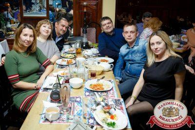 Plazma, 26 января 2017 - Ресторан «Максимилианс» Казань - 036