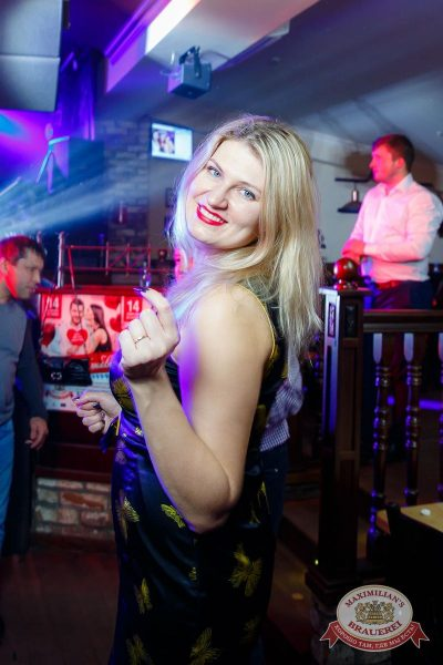 «Дыхание ночи»: Dj Stas Karimov (Москва), 3 февраля 2017 - Ресторан «Максимилианс» Казань - 11