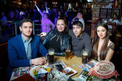 «Дыхание ночи»: Dj Stas Karimov (Москва), 3 февраля 2017 - Ресторан «Максимилианс» Казань - 19