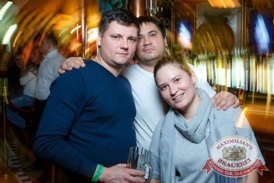 «Дыхание ночи»: Dj Stas Karimov (Москва), 3 февраля 2017 - Ресторан «Максимилианс» Казань - 31