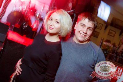 «Дыхание ночи»: Dj Stas Karimov (Москва), 3 февраля 2017 - Ресторан «Максимилианс» Казань - 32