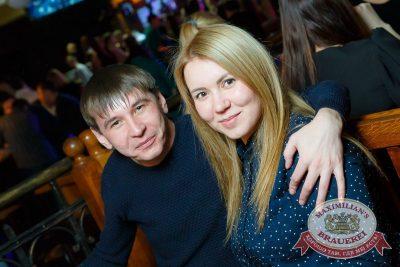 «Дыхание ночи»: Dj Stas Karimov (Москва), 3 февраля 2017 - Ресторан «Максимилианс» Казань - 39