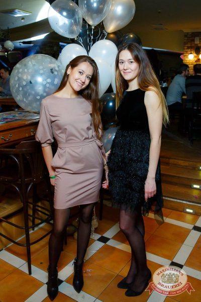 «Дыхание ночи»: Dj Stas Karimov (Москва), 3 февраля 2017 - Ресторан «Максимилианс» Казань - 49