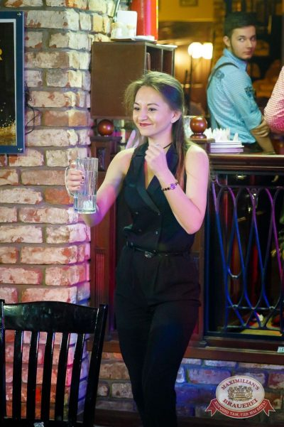 Встреча выпускников. Вспомнить все!, 3 февраля 2017 - Ресторан «Максимилианс» Казань - 16