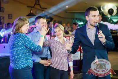 Встреча выпускников. Вспомнить все!, 3 февраля 2017 - Ресторан «Максимилианс» Казань - 25