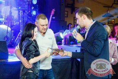 Встреча выпускников. Вспомнить все!, 3 февраля 2017 - Ресторан «Максимилианс» Казань - 29