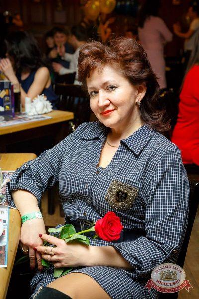 Встреча выпускников. Вспомнить все!, 3 февраля 2017 - Ресторан «Максимилианс» Казань - 35