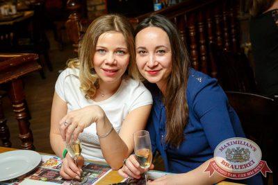 Встреча выпускников. Вспомнить все!, 3 февраля 2017 - Ресторан «Максимилианс» Казань - 39