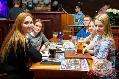 Встреча выпускников. Вспомнить все!, 3 февраля 2017 - Ресторан «Максимилианс» Казань - 43