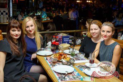 Встреча выпускников. Вспомнить все!, 3 февраля 2017 - Ресторан «Максимилианс» Казань - 44