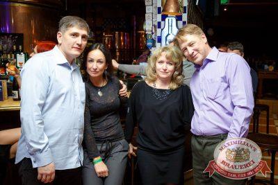 Встреча выпускников. Вспомнить все!, 3 февраля 2017 - Ресторан «Максимилианс» Казань - 49