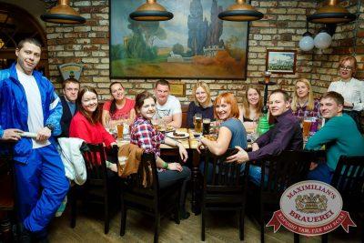 Встреча выпускников. Вспомнить все!, 3 февраля 2017 - Ресторан «Максимилианс» Казань - 50