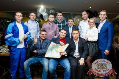 Встреча выпускников. Вспомнить все!, 3 февраля 2017 - Ресторан «Максимилианс» Казань - 53