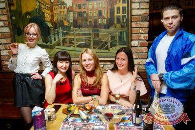 Встреча выпускников. Вспомнить все!, 3 февраля 2017 - Ресторан «Максимилианс» Казань - 56