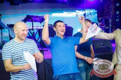 Встреча выпускников. Вспомнить все!, 4 февраля 2017 - Ресторан «Максимилианс» Казань - 16