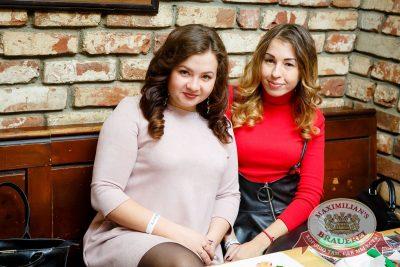 Встреча выпускников. Вспомнить все!, 4 февраля 2017 - Ресторан «Максимилианс» Казань - 33