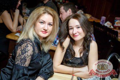 Встреча выпускников. Вспомнить все!, 4 февраля 2017 - Ресторан «Максимилианс» Казань - 38