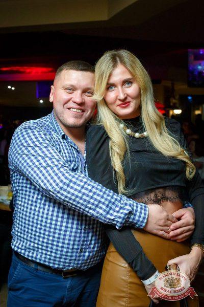 Встреча выпускников. Вспомнить все!, 4 февраля 2017 - Ресторан «Максимилианс» Казань - 42