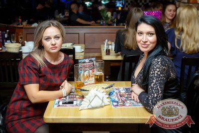 Встреча выпускников. Вспомнить все!, 4 февраля 2017 - Ресторан «Максимилианс» Казань - 44
