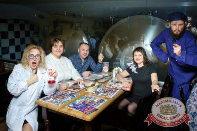 Встреча выпускников. Вспомнить все!, 4 февраля 2017 - Ресторан «Максимилианс» Казань - 50