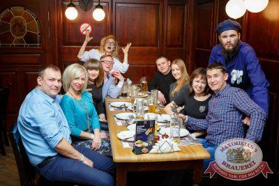 Встреча выпускников. Вспомнить все!, 4 февраля 2017 - Ресторан «Максимилианс» Казань - 51