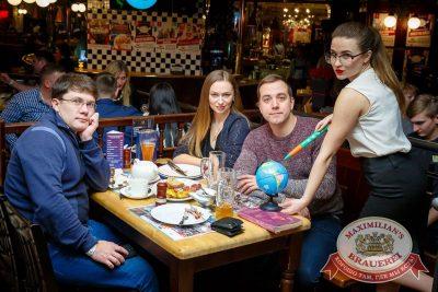 Встреча выпускников. Вспомнить все!, 4 февраля 2017 - Ресторан «Максимилианс» Казань - 52