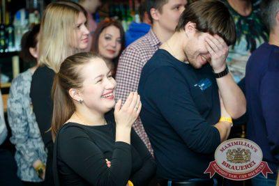 Руслан Белый, 9 февраля 2017 - Ресторан «Максимилианс» Казань - 11