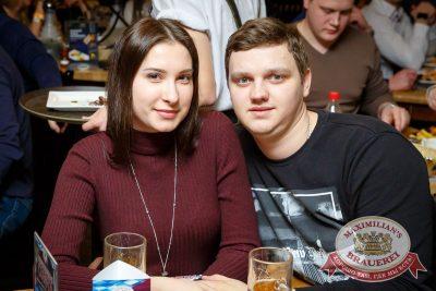 Руслан Белый, 9 февраля 2017 - Ресторан «Максимилианс» Казань - 20
