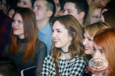Руслан Белый, 9 февраля 2017 - Ресторан «Максимилианс» Казань - 25