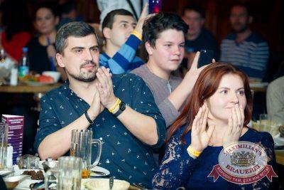 Руслан Белый, 9 февраля 2017 - Ресторан «Максимилианс» Казань - 6