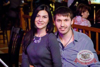 Руслан Белый, 9 февраля 2017 - Ресторан «Максимилианс» Казань - 8