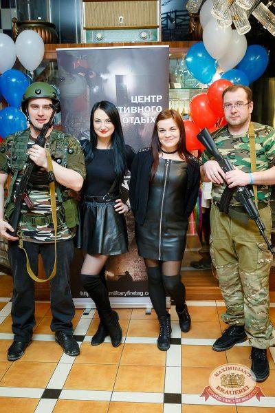 День защитника Отечества, 23 февраля 2017 - Ресторан «Максимилианс» Казань - 1
