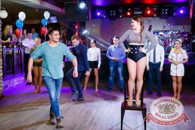 День защитника Отечества, 23 февраля 2017 - Ресторан «Максимилианс» Казань - 11