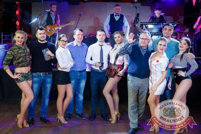 День защитника Отечества, 23 февраля 2017 - Ресторан «Максимилианс» Казань - 15
