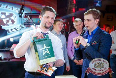 День защитника Отечества, 23 февраля 2017 - Ресторан «Максимилианс» Казань - 23