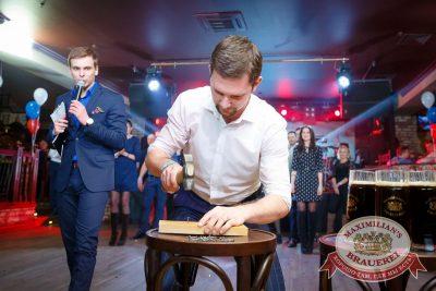 День защитника Отечества, 23 февраля 2017 - Ресторан «Максимилианс» Казань - 29