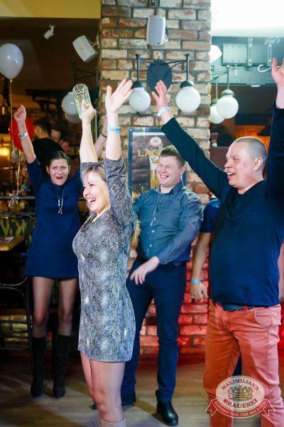 День защитника Отечества, 23 февраля 2017 - Ресторан «Максимилианс» Казань - 35