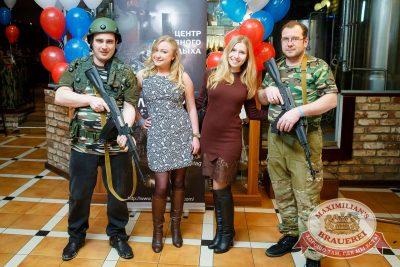 День защитника Отечества, 23 февраля 2017 - Ресторан «Максимилианс» Казань - 4