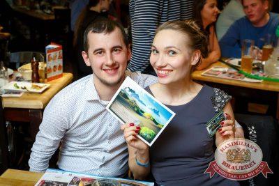 День защитника Отечества, 23 февраля 2017 - Ресторан «Максимилианс» Казань - 44
