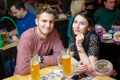 День защитника Отечества, 23 февраля 2017 - Ресторан «Максимилианс» Казань - 45