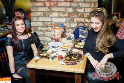 День защитника Отечества, 23 февраля 2017 - Ресторан «Максимилианс» Казань - 46