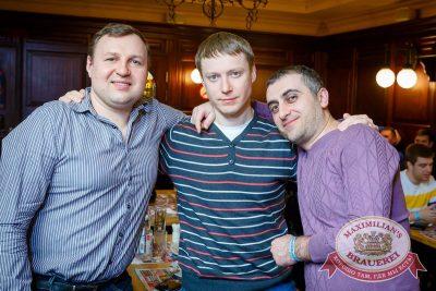 День защитника Отечества, 23 февраля 2017 - Ресторан «Максимилианс» Казань - 50