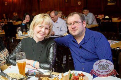 День защитника Отечества, 23 февраля 2017 - Ресторан «Максимилианс» Казань - 53