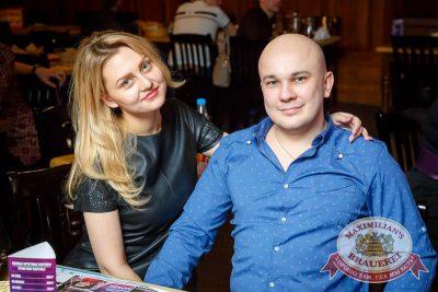 День защитника Отечества, 23 февраля 2017 - Ресторан «Максимилианс» Казань - 54